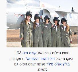 elis 6  5 woman aircraft