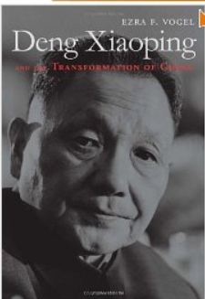 deng book bibliography