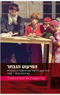 zvi  book 1