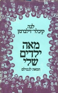book cover 100