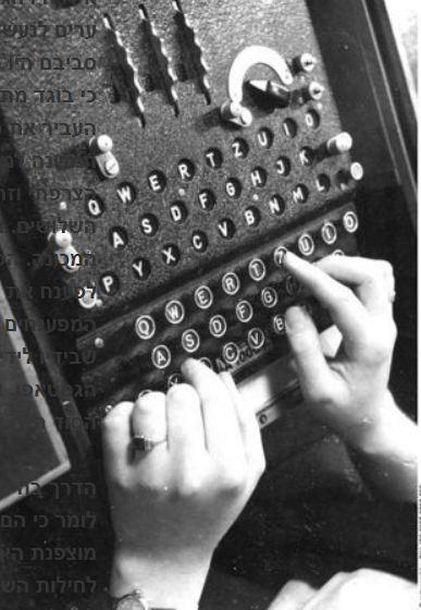 enigma 1934