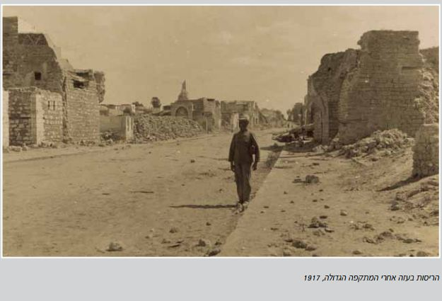 gaza after the attack 1917