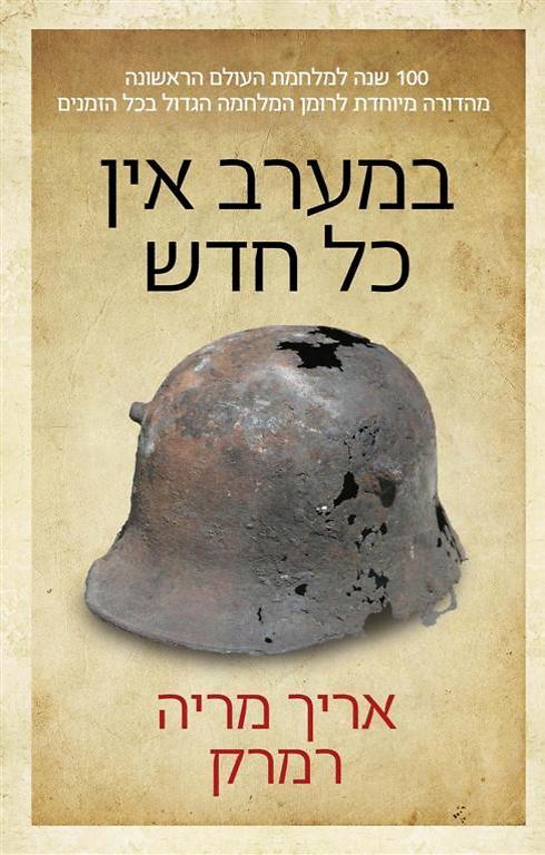 book cover  rmark