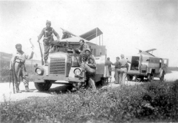 azmaut  sgar hagaia 1948