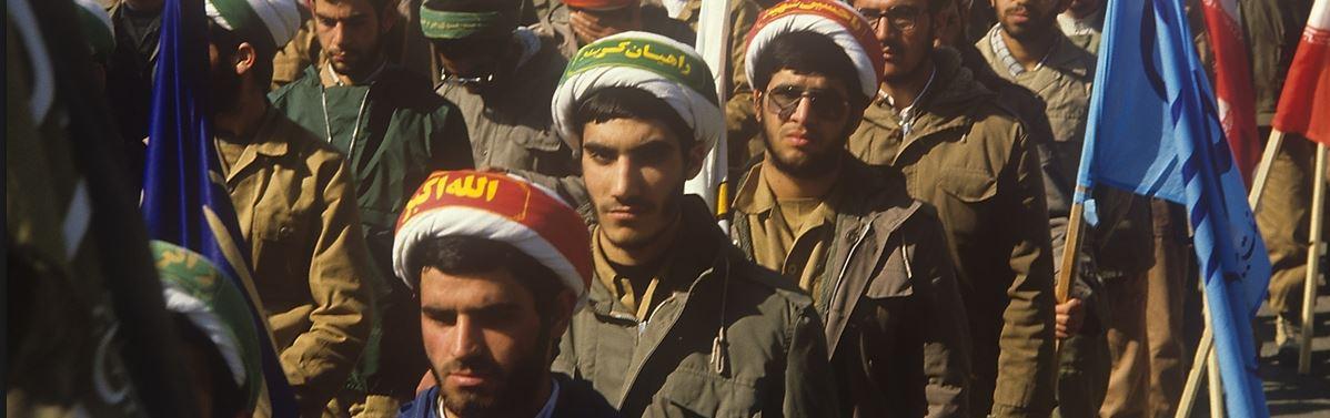 iran clergy man