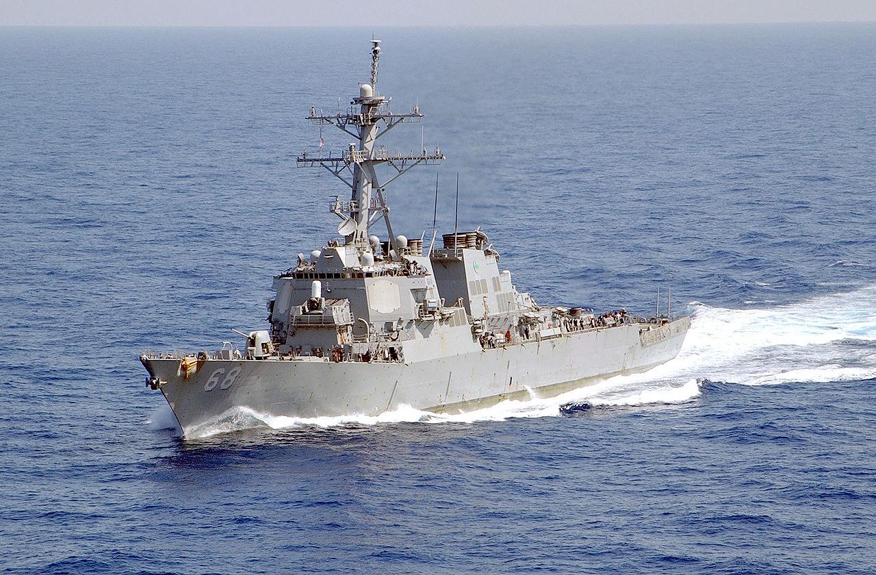 1280px-USS_The_Sullivans_DDG-68
