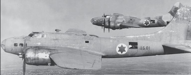 b-17 israeli 1948