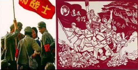 china summing up