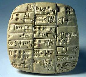 CuneiformTablet1