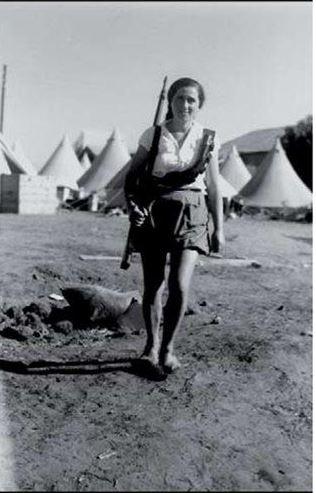 shomeret kibuz givaat haslosa 1936